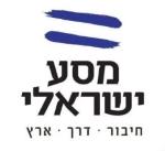 MasaIsraeli