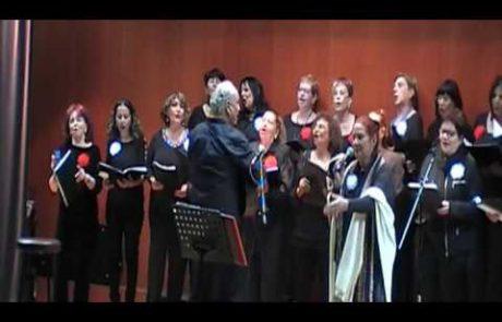 'שיר אהבה לציון'- מזמור אהבה בין 2000 שנה לירושלים