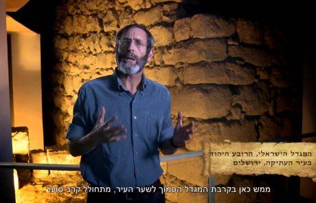 ניתוק עם ישראל מארצו על ידי הבבלים- חורבן בית ראשון