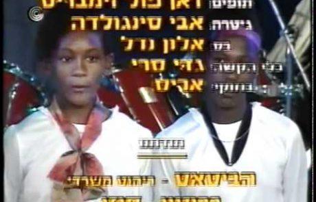 'המסע לארץ ישראל'- שלמה גרוניך ומקהלת שבא
