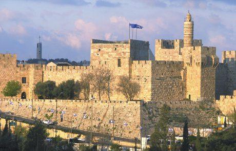מגדל דוד- הדגמה