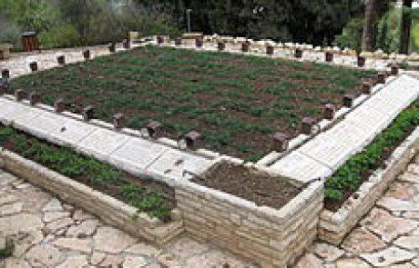 """הלוויה הראשונה בהר הרצל (חללי לטרון והל""""ה)"""