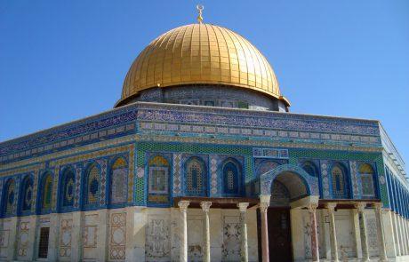 בכיה לדורות: הטעויות הפטאליות בירושלים