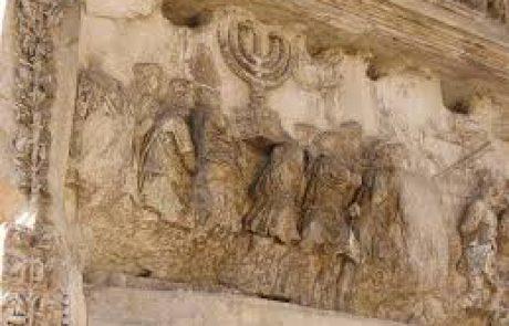 """ההיסטוריה המרתקת של ירושלים בתקופת התנ""""ך על קצה המזלג"""