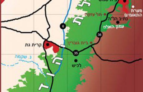 שפלת יהודה- מידע גיאוגרפי