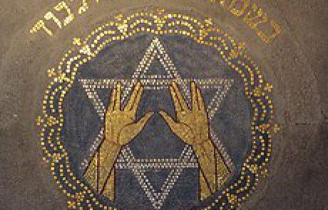 ברכת הכהנים מכתף הינום ירושלים- שאלות לדיון