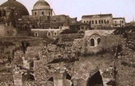הצצה נדירה לירושלים העתיקה