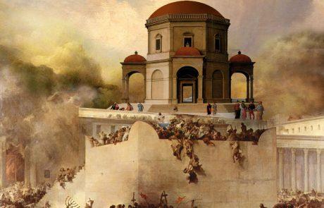 תחילת מפלתו של שאול והמעלה באוב