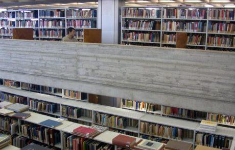 עם הספר- מה כולל ארון הספרים היהודי?