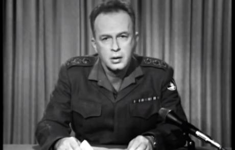 רבין מסכם את מלחמת ששת הימים
