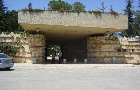 פתיחת בית העלמין הצבאי בהר הרצל