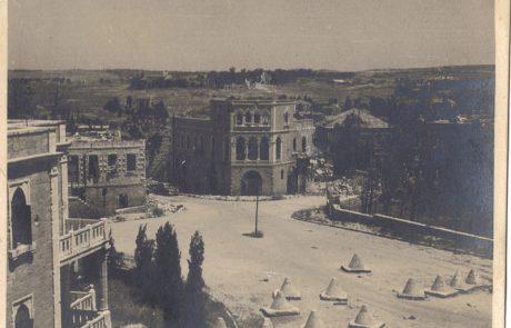 הקרב על העיר העתיקה בעיני Palestine films