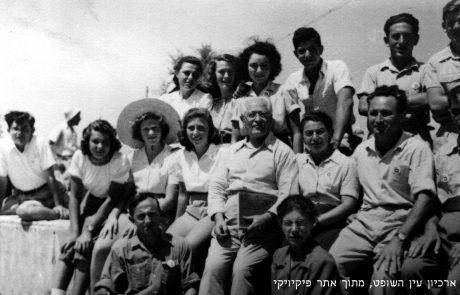 ראש הממשלה לוי אשכול מבקר בגוש עציון