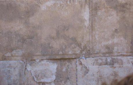 היכל שלמה- חורבנו של בית המקדש הראשון