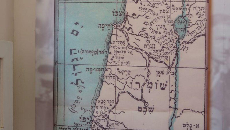 יהושוע חנקין- פעילותו הציונית והביקורת עליה