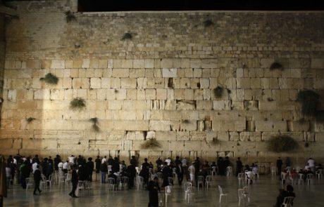 כותל בירושלים