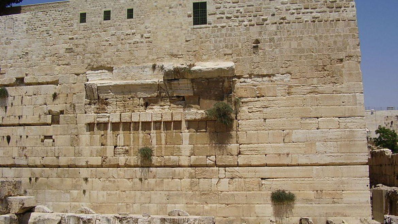 מדוע נחרב בית המקדש השני?