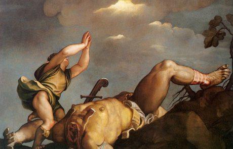 גוליית – שלמה ארצי