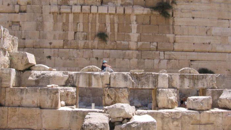 הר הבית – מרכז רוחני וציבורי
