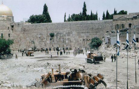 קול ישראל פורץ לעיר העתיקה