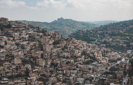 התגבשות הערים במהלך הכניסה לארץ