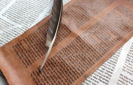'ירושלים של זהב' – עיון בשיר